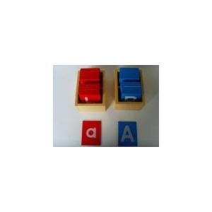 Set letras pequeñas de lija (minúsculas y mayúsculas)